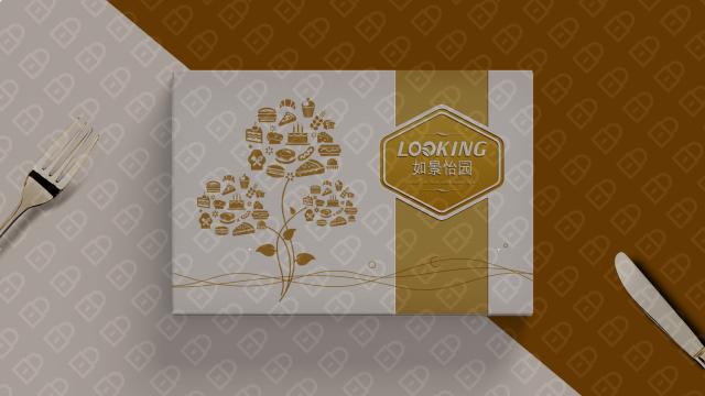 如景怡園蛋糕餐具品牌包裝設計入圍方案1