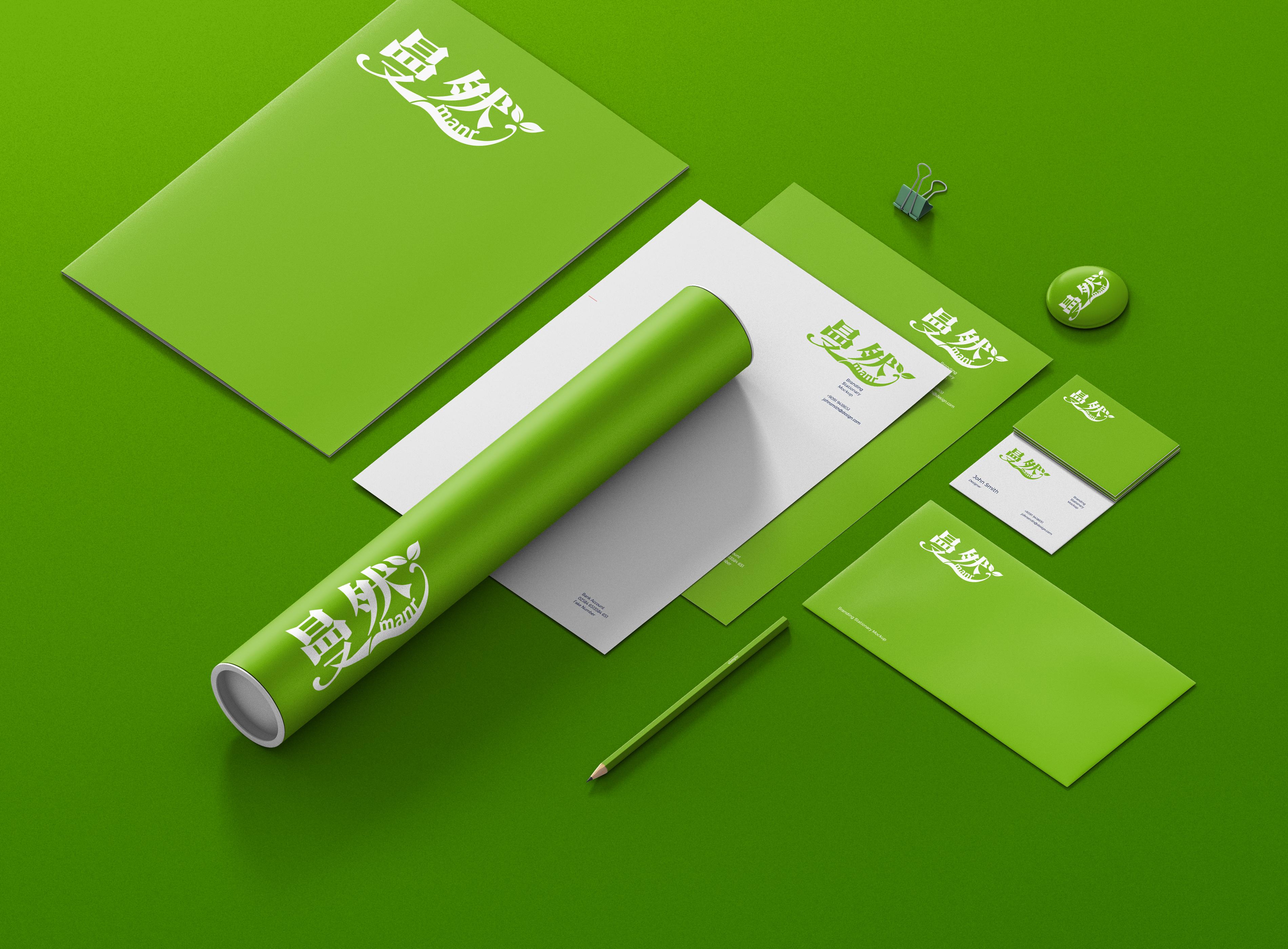 曼然日用品品牌LOGO設計