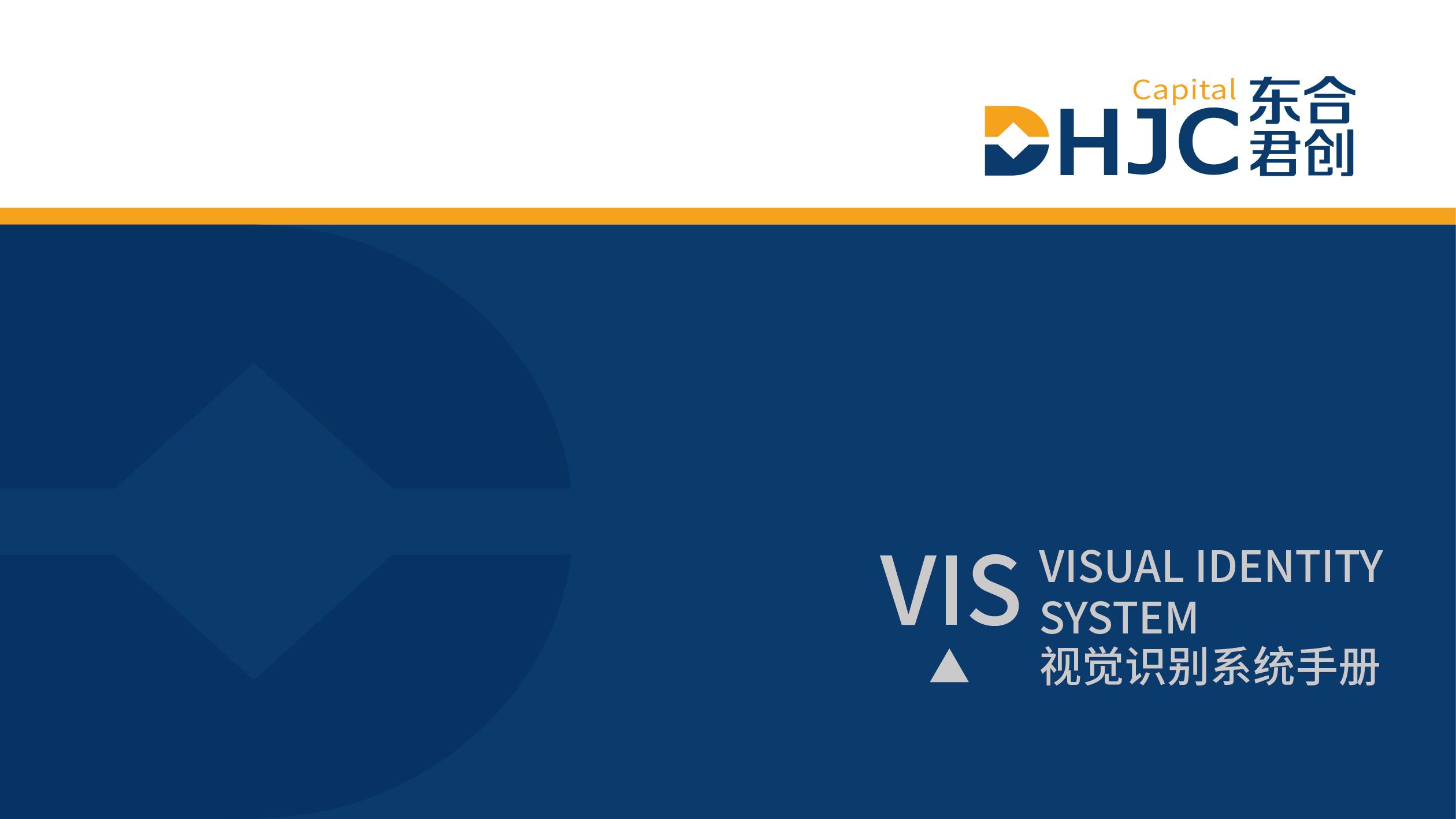 汇科科技集团VI设计