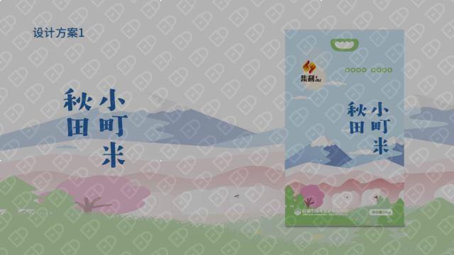 集利秋田小町米品牌包装设计入围方案2