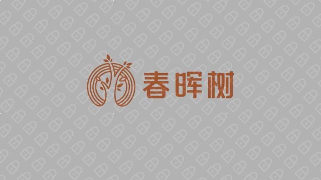 春晖树餐饮品牌LOGO设计入围方案6