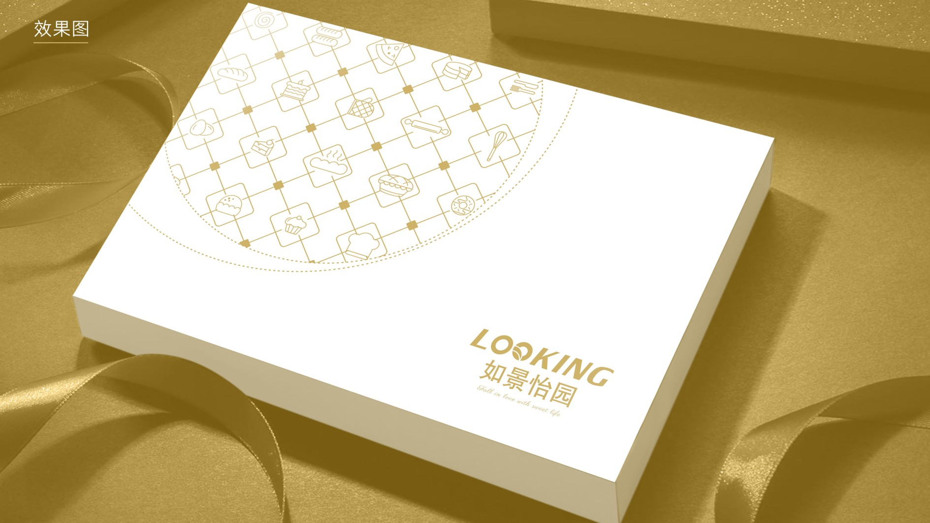 如景怡园蛋糕餐具品牌包装设计