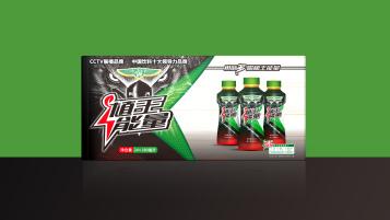 涡能特饮植物功能性饮品包装乐天堂fun88备用网站