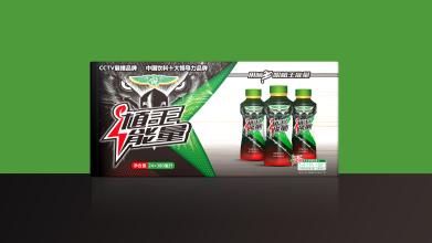 渦能特飲植物功能性飲品包裝設計