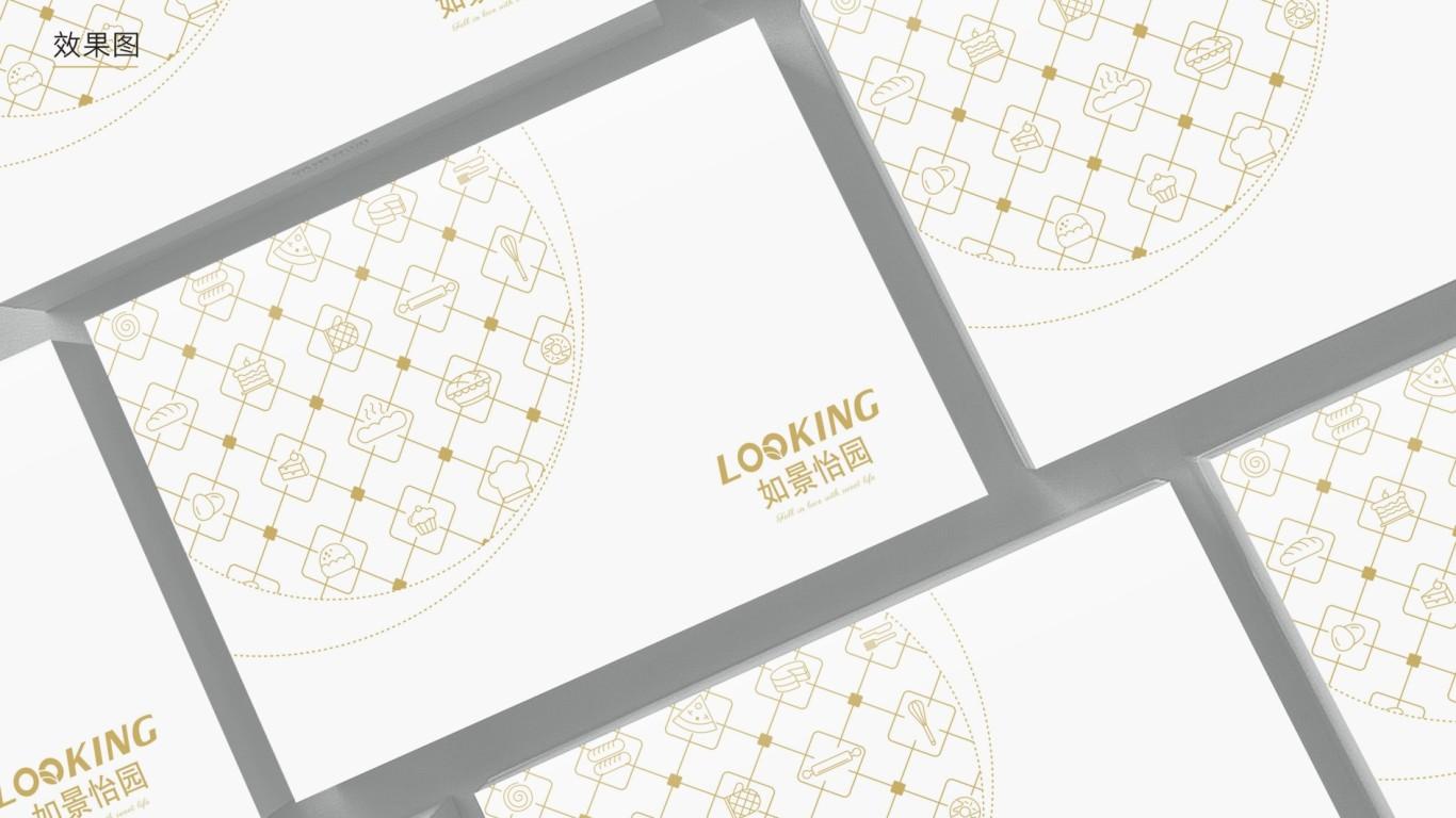 如景怡園蛋糕餐具品牌包裝設計中標圖5