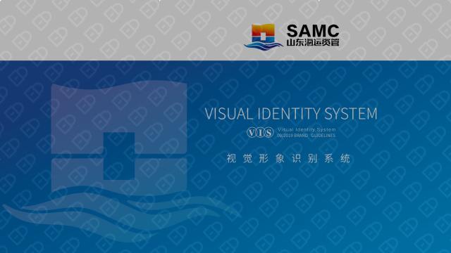 山东海运资管公司VI乐天堂fun88备用网站入围方案0