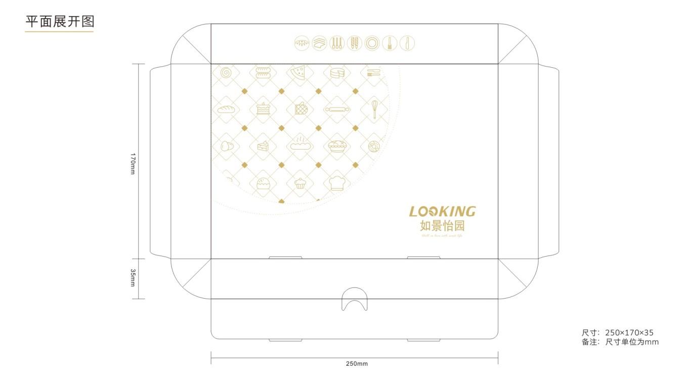 如景怡園蛋糕餐具品牌包裝設計中標圖3