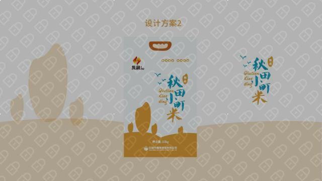 集利秋田小町米品牌包装设计入围方案3