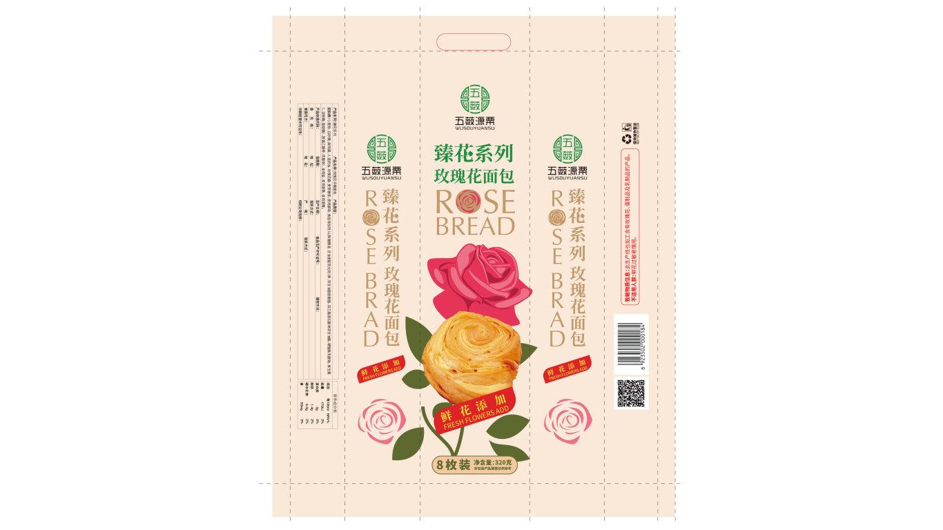 五藪源粟食品包裝設計中標圖0