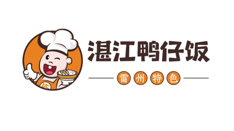 湛江鸭仔饭LOGO设计