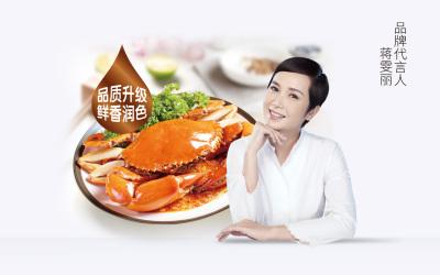 水塔一品鲜酱油包装万博手机官网