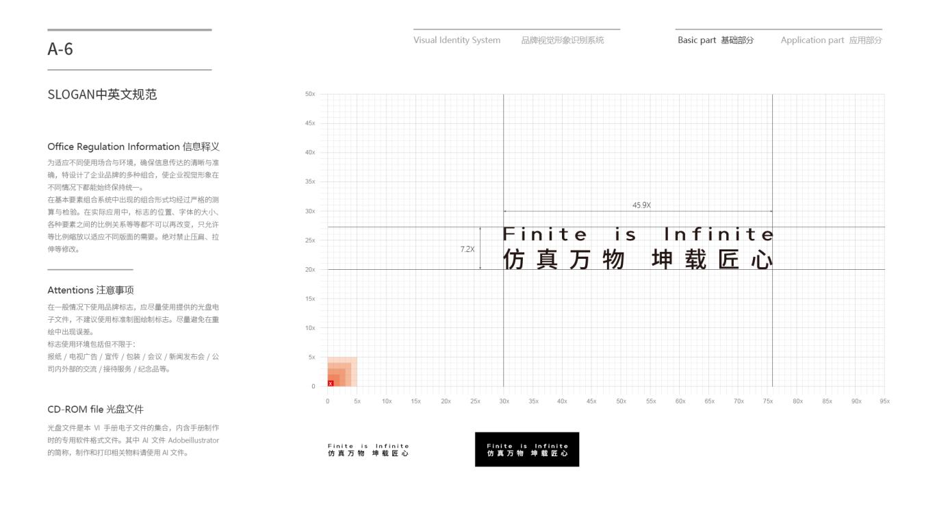 仿坤科技公司VI亚博客服电话多少中标图10