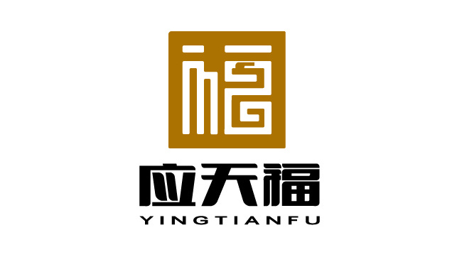 应天福高端大米品牌LOGO设计
