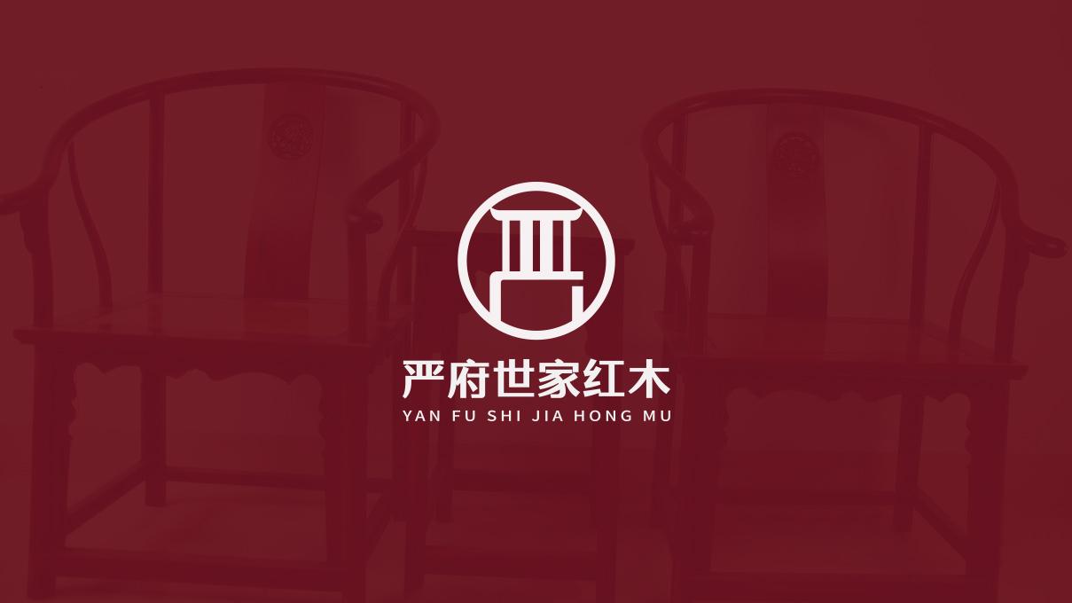 严府世家红木品牌LOGO设计中标图0