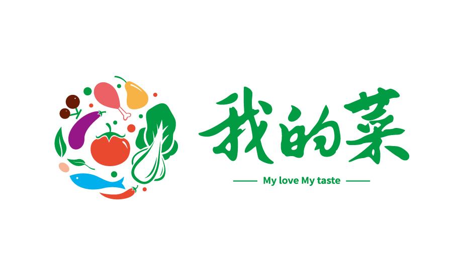 我的菜食品品牌LOGO万博手机官网
