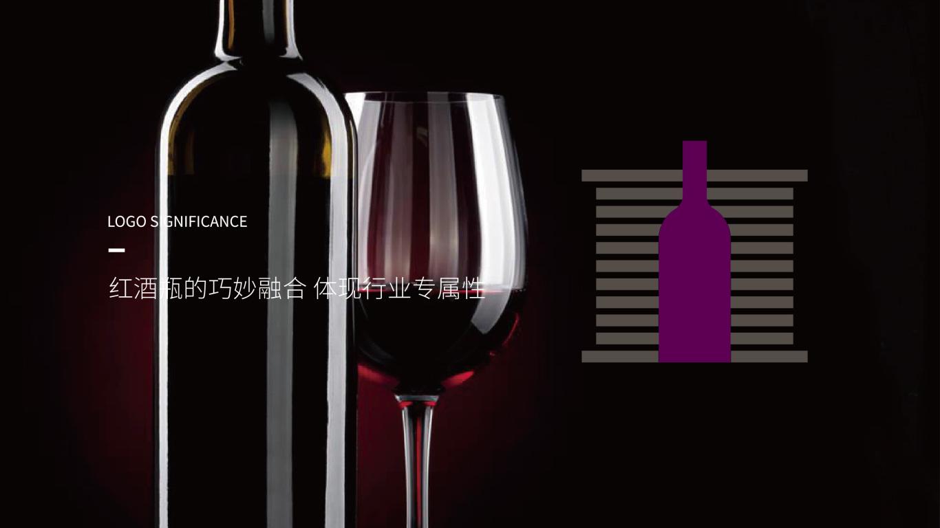 HANSON紅酒品牌LOGO設計中標圖2