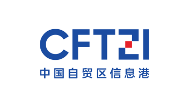 中國自貿區信息港LOGO設計