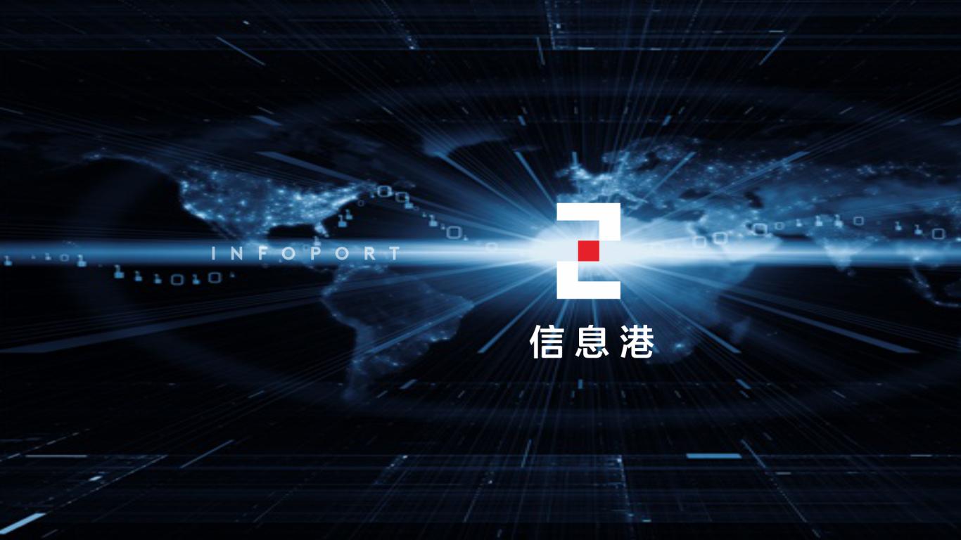 中国自贸区信息港LOGO设计中标图3