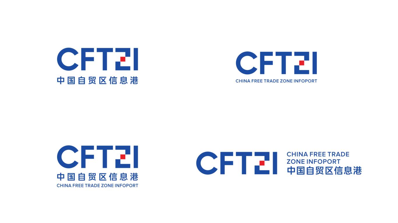 中国自贸区信息港LOGO设计中标图15