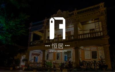民宿logo