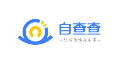 自查查品牌LOGO乐天堂fun88备用网站