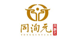 同洵元醬香白酒品牌LOGO設計