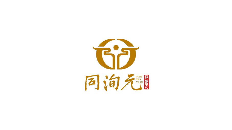 同洵元酱香白酒品牌LOGO设计中标图0