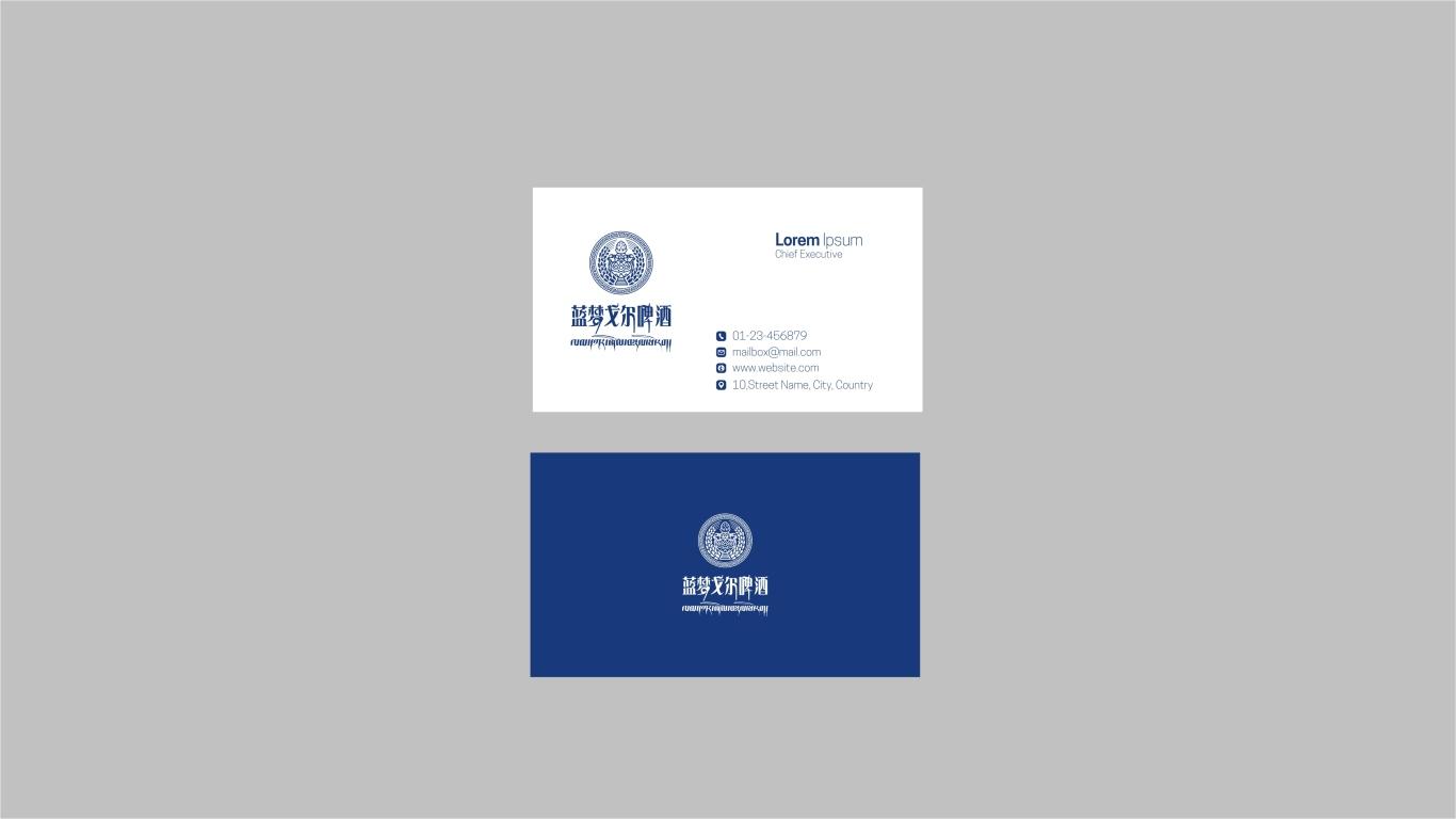 藍夢戈爾西藏啤酒品牌LOGO設計中標圖3