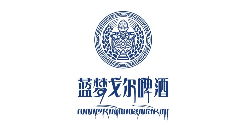 蓝梦戈尔西藏啤酒品牌LOGO设计