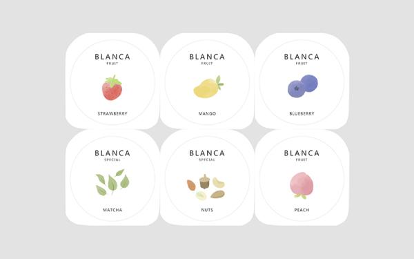 酸奶纯白简约包装设计