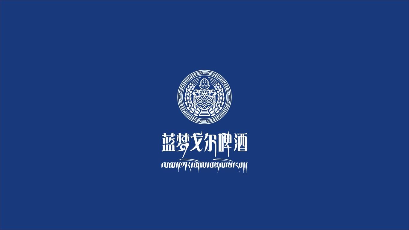藍夢戈爾西藏啤酒品牌LOGO設計中標圖0