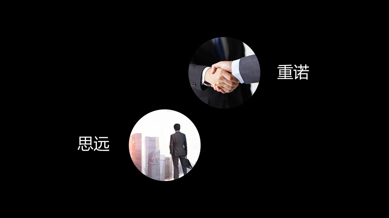 华诺思物业公司LOGO设计中标图3