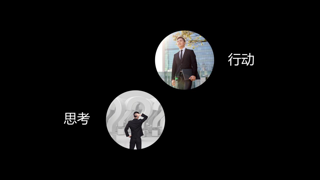 华诺思物业公司LOGO设计中标图2