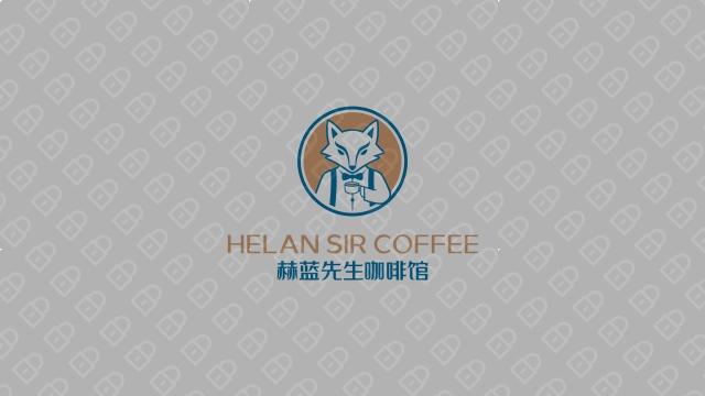 赫蓝先生咖啡馆LOGO设计入围方案5