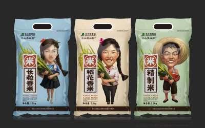 大米包裝設計案例