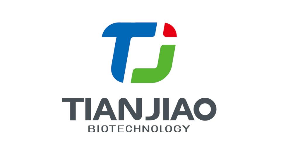 天椒生物科技公司LOGO設計
