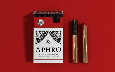 aphro香煙口紅包裝設計