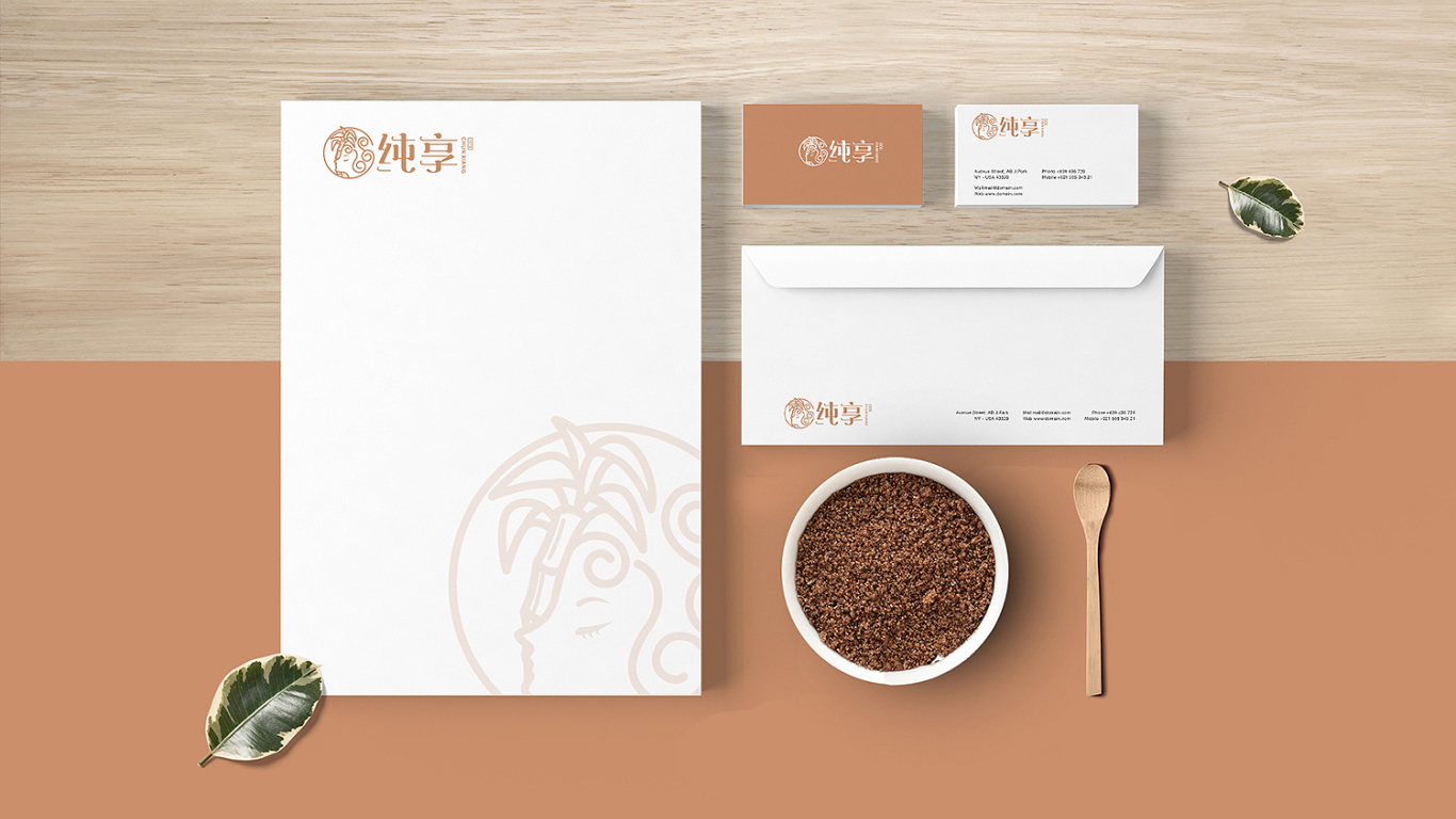 纯享食品品牌LOGO设计中标图10