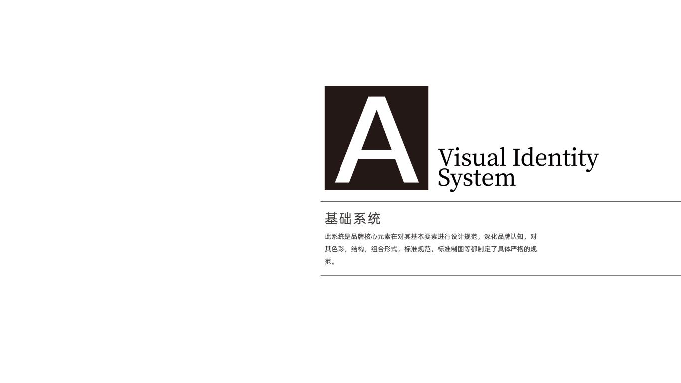 万兴羊绒公司VI设计中标图1