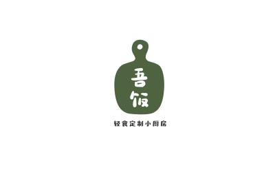 轻食品牌包装设计