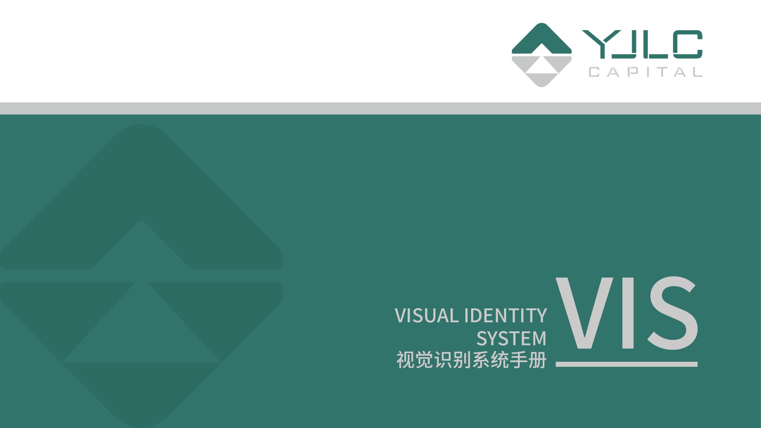 健瓴资本公司VI设计