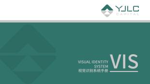 健瓴資本公司VI設計