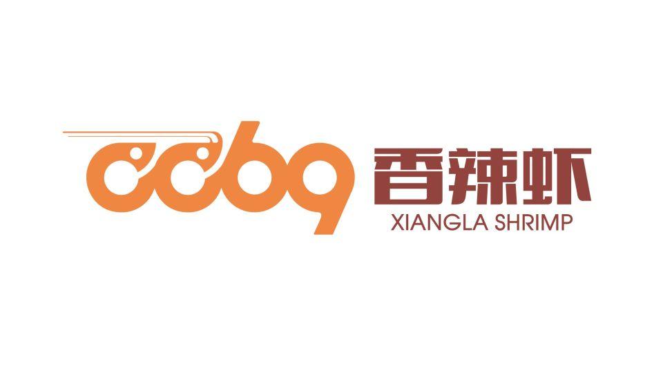 零零陆玖餐饮品牌LOGO设计