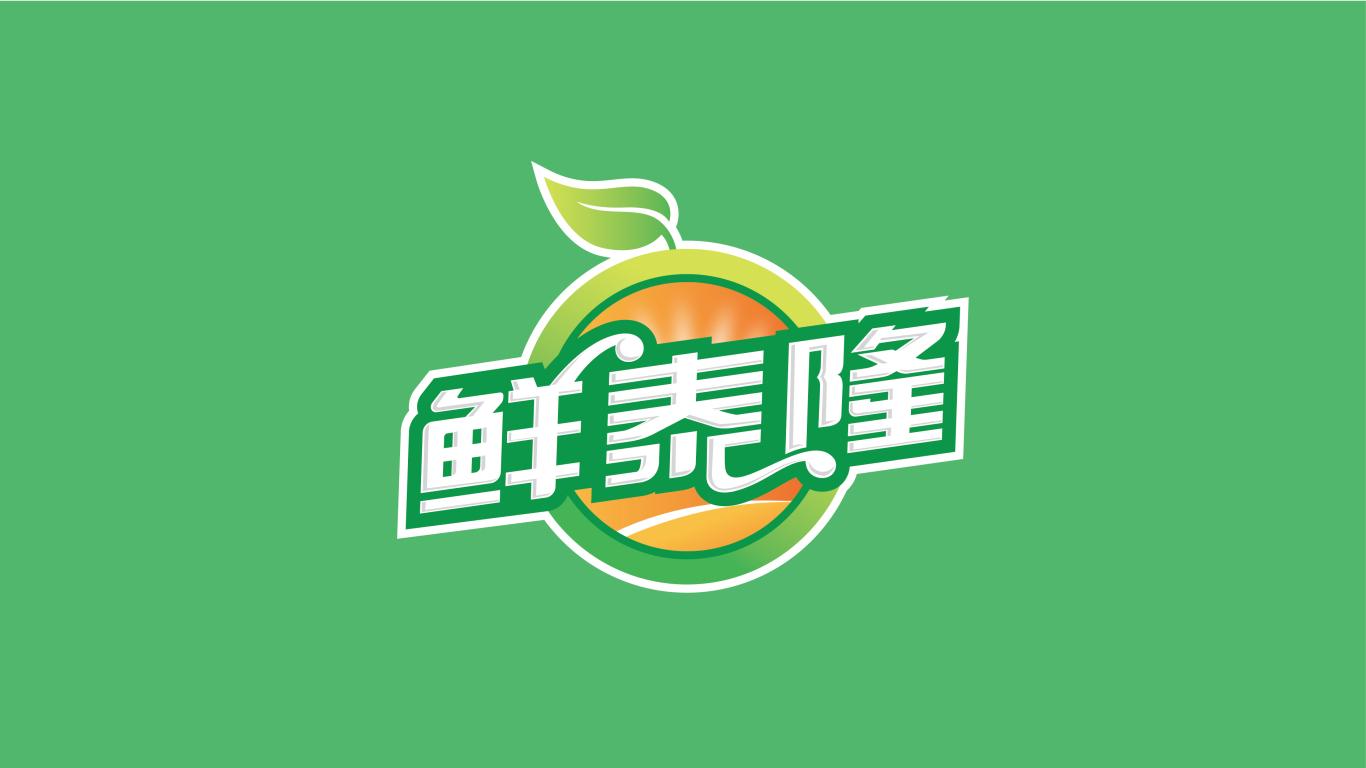 鲜泰隆生鲜店铺LOGO设计中标图2