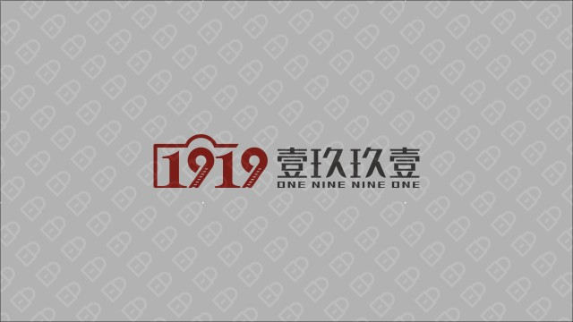 壹玖玖壹文化傳媒公司LOGO設計入圍方案1