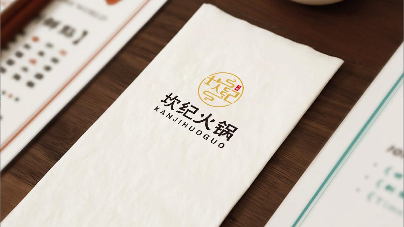 坎纪火锅品牌LOGO设计中标图6