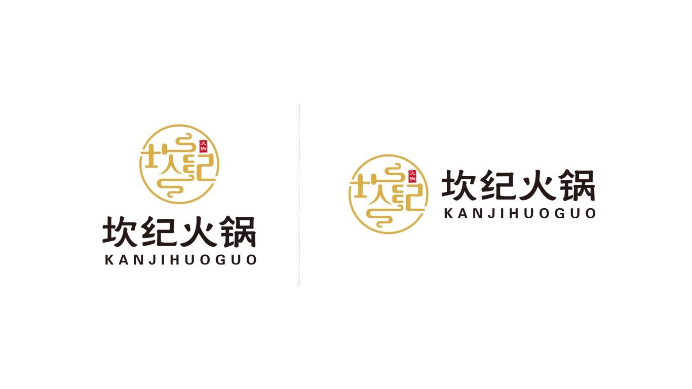 坎纪火锅品牌LOGO设计中标图1
