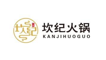 坎纪火锅品牌LOGO设计