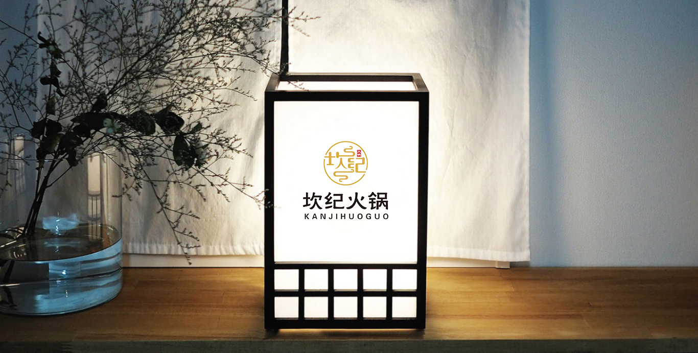 坎纪火锅品牌LOGO设计中标图5