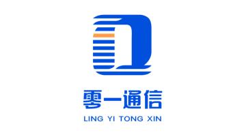零一通信公司LOGO設計